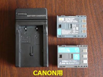 Canon 8.24.JPG