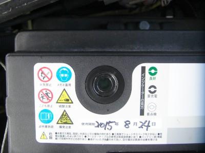 バッテリー2 12.5.JPG