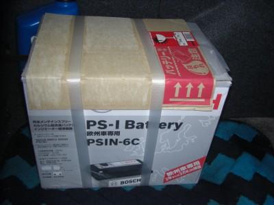バッテリー3 12.5.JPG
