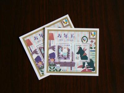 切手シート 7.12.JPG