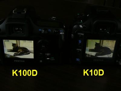 K100D-2 7.28.JPG