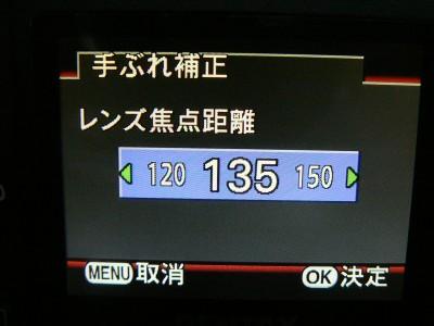 K10D-2 7.22.JPG